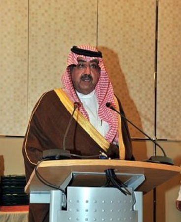 Saudi  initiative to establish a regional center for education quality & excellence