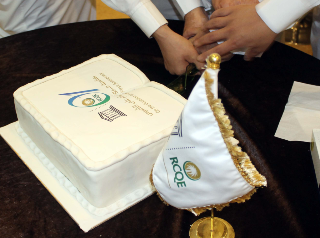 Celebrating 1st anniversary & first Executive committee meeting
