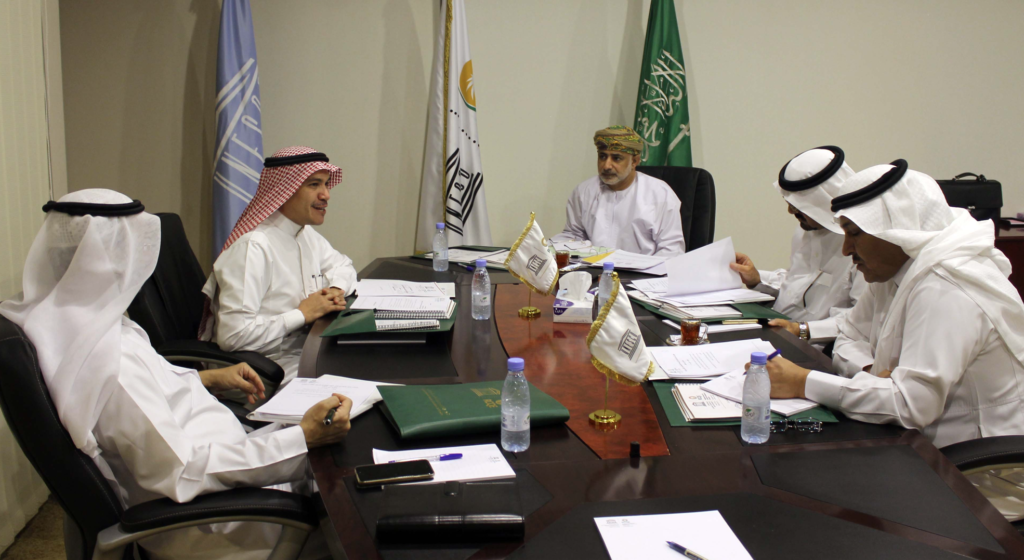 2nd executive committee meeting